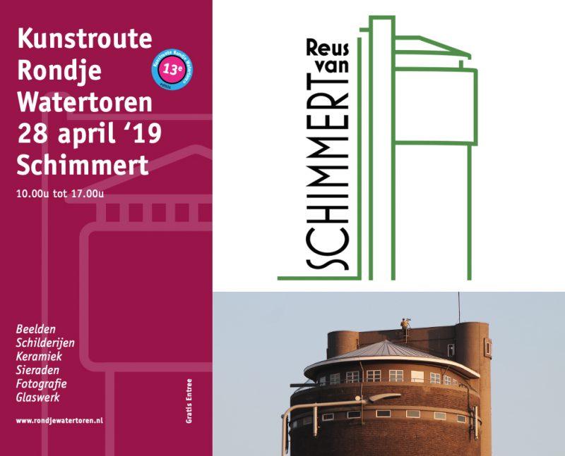 SPUISERS fotografie Rondje Watertoren expositie Reus van Schimmert